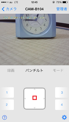 IMG_1163