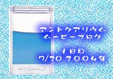ari7/20