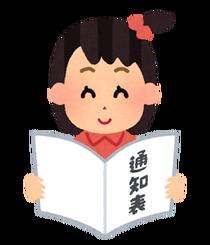 tuuchihyou_girl_smile