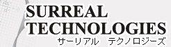 suureal logo