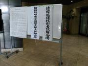 姫路商工会議所