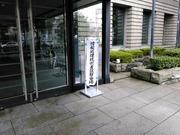 情報処理技術者試験 姫路商工会議所