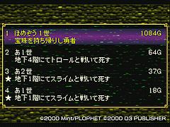 2010-04-20_17-19-55