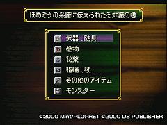2010-04-18_20-29-20