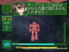 THE 宇宙飛行士12