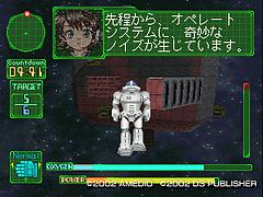 THE 宇宙飛行士10