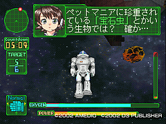 THE 宇宙飛行士11