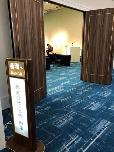 二胡ピアノ004