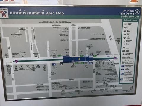タイ・バンコク シーロムのホテル V プレイス シーロム(VPlace Silom)BTSサラデーン駅に直結