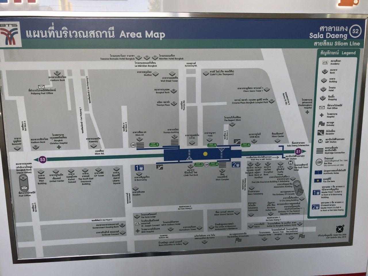 タイ・バンコク シーロムのホテ...