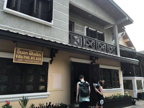 ラオス・ルアンパバーンのホテル ヴィラ ピライラック (Villa Philaylack)は2000円程度で泊まれる綺麗なホテルだったよ