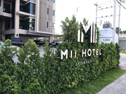 バンコクのホテル Mii Hotel Srinakarin(ミーホテル シーナカリン) はシーコンスクエアやバンコク最大のナイトマーケット、タラートロッファイ・シーナカリンも近い