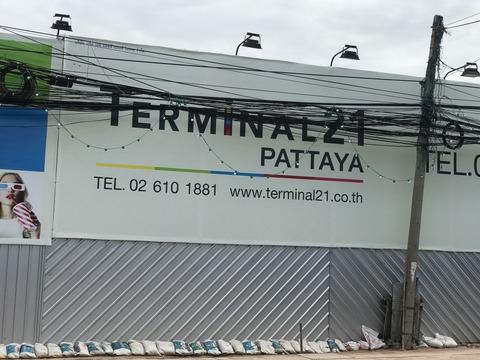 パタヤ ターミナル21建設中 付近に行ってみた