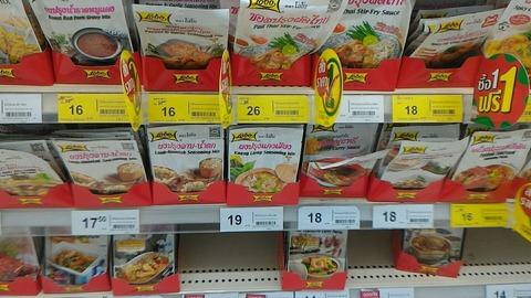 タイのスーパーでパッタイソースを買ってみたが