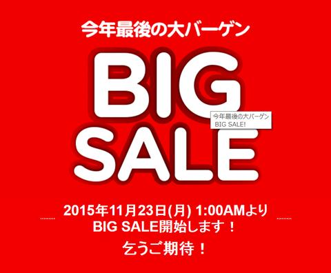 エアアジア 次回のbigsaleは11/14月の1時から バンコクまで約20000円
