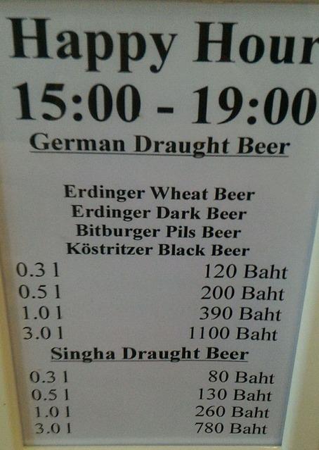 バンコク・スクンピッドのドイツ料理 ドイチェス・エック Deutsches Eck ドイツビールが美味しい。ハッピーアワーはお得かも