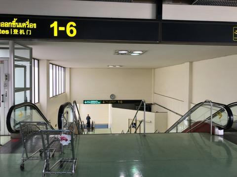 エアアジアでバンコクからルアンパバーンへいってみよう バンコク・ドンムアンからラオス・ルアンパバーンへ