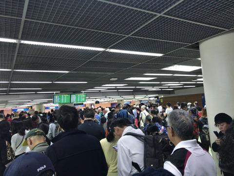 タイ・ドンムアン空港 2017秋 昼間の入国時の混雑は一段落か?