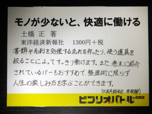 09原さんPOP