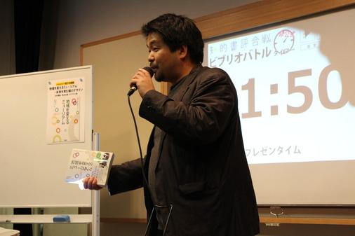 08岡本さん2