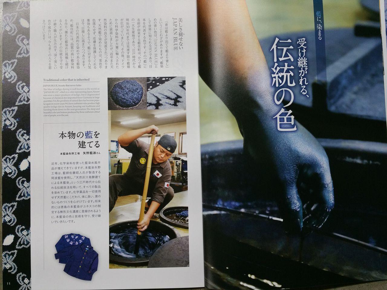 本藍染矢野工場 blog : 藍住町 ...