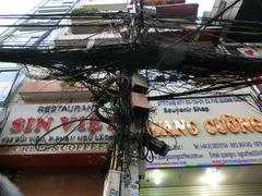 デンジャラスな電線