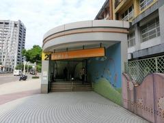 中山國小站