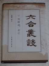 b832e14a.jpg