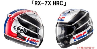 RX-7XHRC