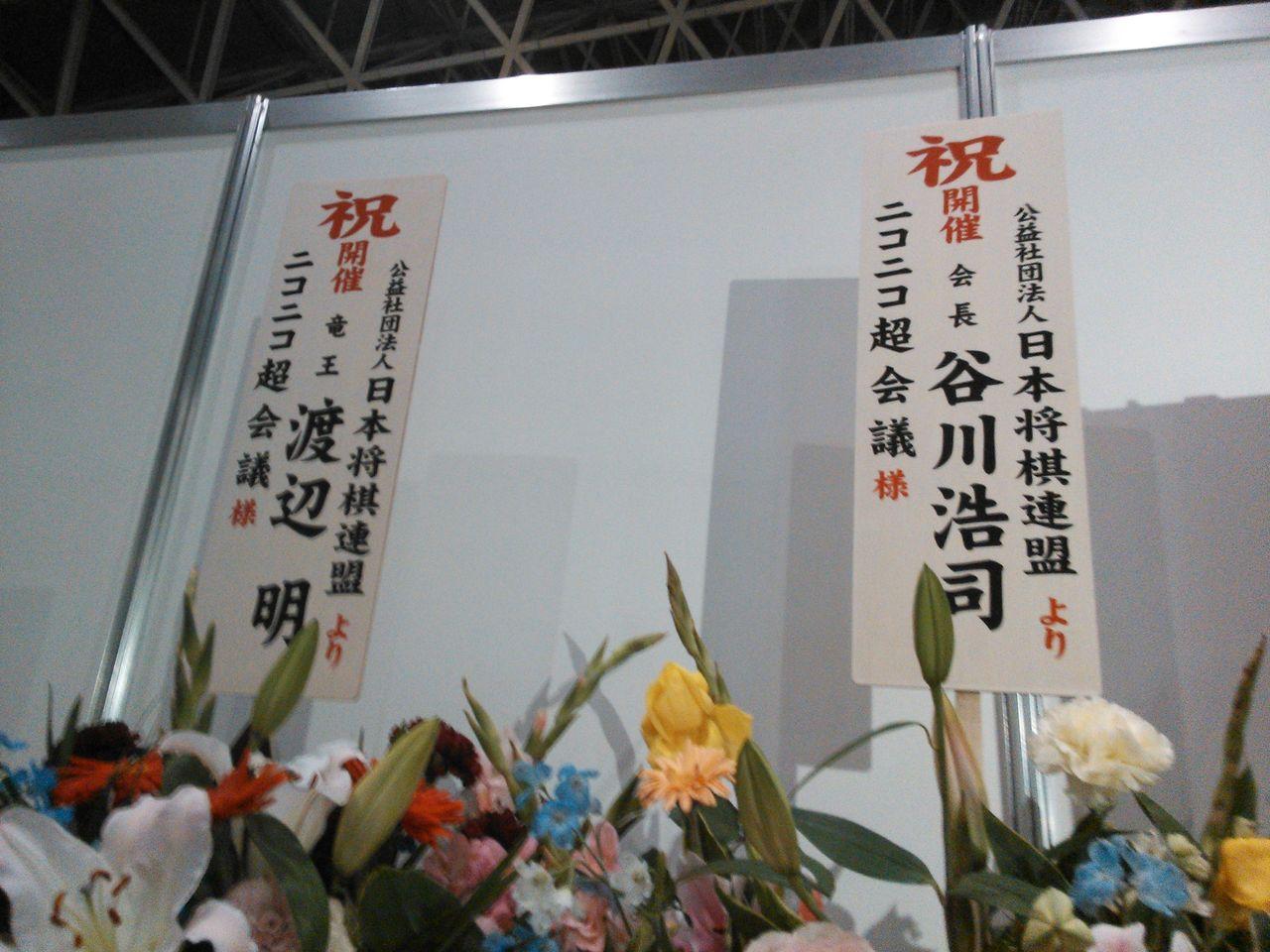 NCM_0069