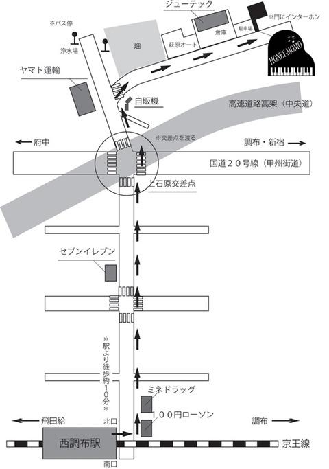 最新地図H26・9・8版改1