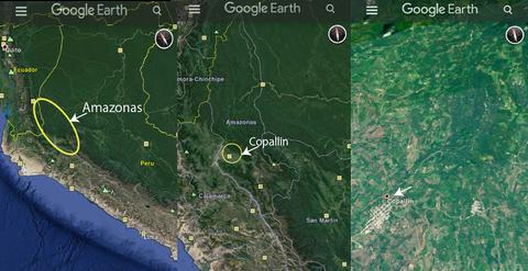 copallin-map