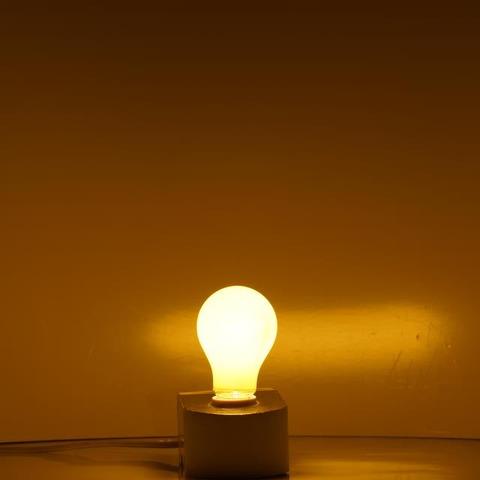 20khw-lamp