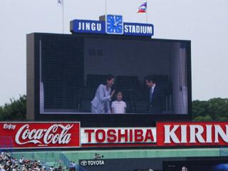 20090712_1518_皇太子ご一家