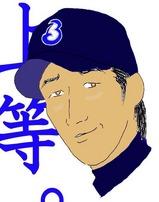 2009_BayStars18_MiuraDaisuke