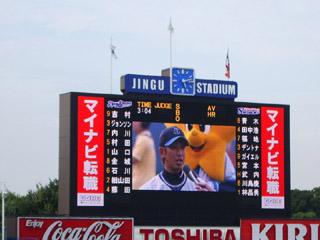 20090712_1530_藤田ヒーローインタビュー