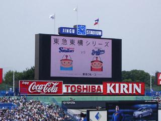 20090712_1514_東急東横シリーズ