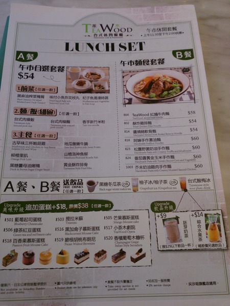 menu_lunch
