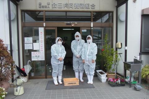 会田養鶏訪問