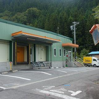 スズキヤ工場1