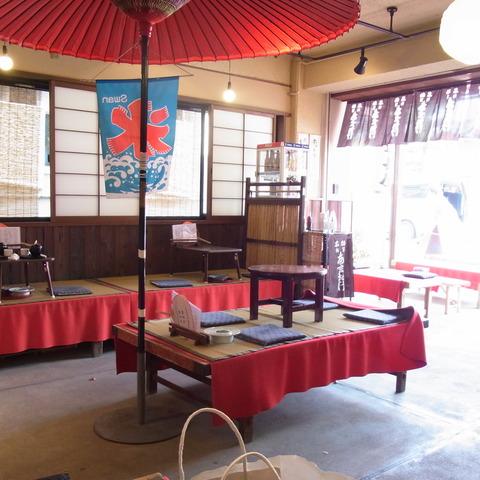 伏見の茶屋