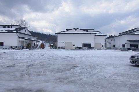 八木沢新工場