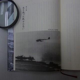 RIMG0094