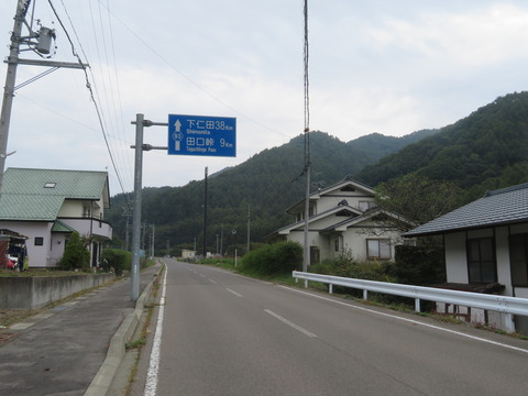 IMG_6514
