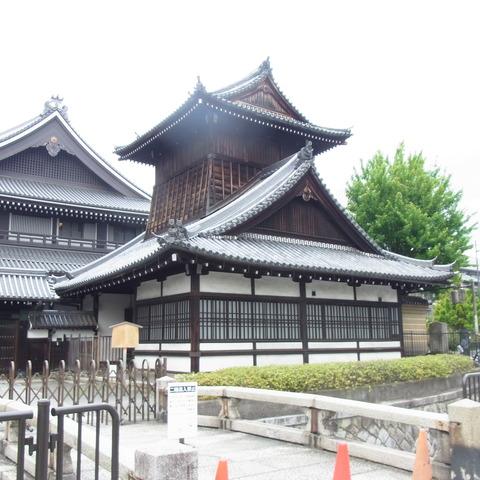 西本願寺屯所