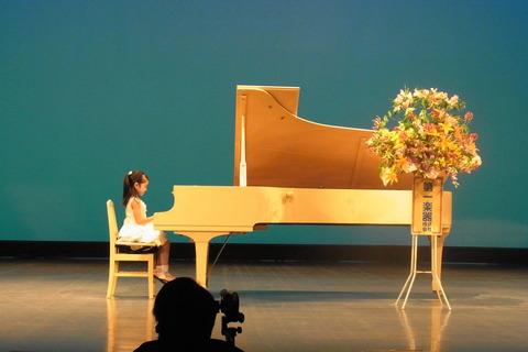 ピアノ発表