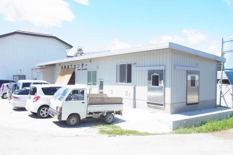 会田養鶏食鳥センター