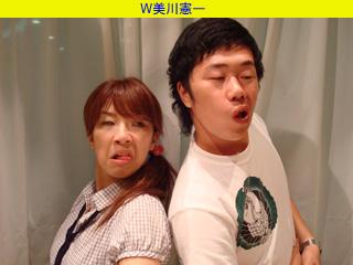 森田まりこの画像 p1_4