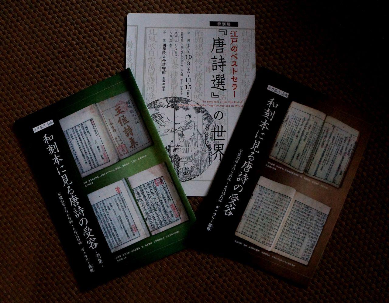 秋山多吉郎 - JapaneseClass.jp