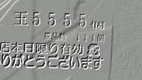 e1d39f0c.jpg